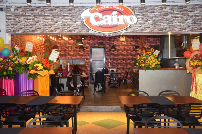 الفرانشيز للمطاعم